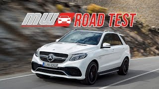 2017 Mercedes-AMG GLE 63 S Coupe | Road Test
