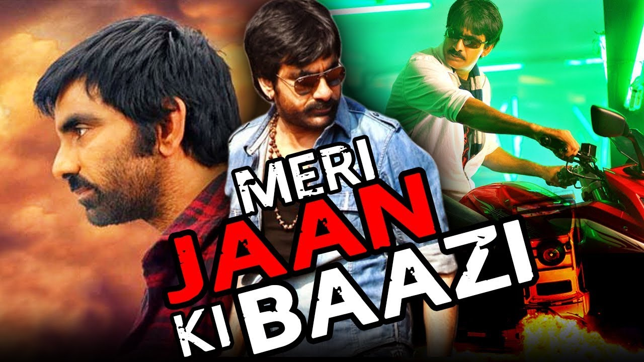 Meri Jaan Ki Baazi (Manasichanu) Hindi Dubbed Full Movie | Ravi Teja, Rami Reddy