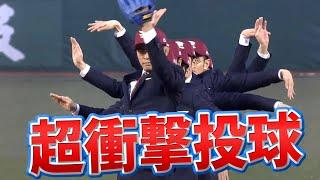 須藤元気さんが率いるダンスパフォーマンスユニット「WORLD ORDER」が始...