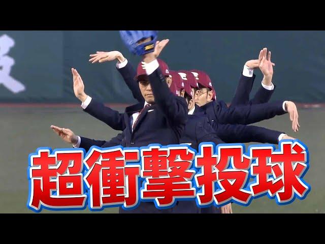 【プロ野球パ】須藤元気さん率いるパフォーマンスユニット「WORLD ORDER」が始球式に登場