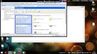 Настройка Windows XP x64