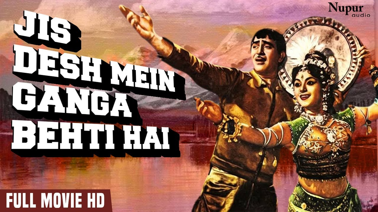 Download Jis Desh Mein Ganga Behti Hai (1960) Full Movie   Raj Kapoor, Padmini   Hindi Classic Movies
