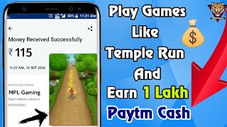 MPL Pro Review | Earn Paytm Cash by Playing Android Games | Mobile Premier League App | BattleStark
