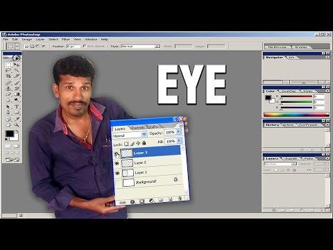 Eye Button In Photoshop | Valavan Tutorials