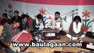 kodomtolay dekha dio singer shofik uddin lyrics kari amir uddin ahmed