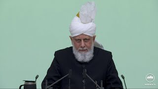 Friday Sermon 19 February 2021 (Urdu): Musleh Maud:The Prophecy and The Man