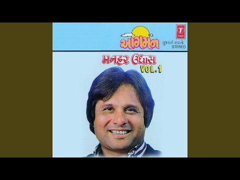 Nayan Ne Bandh Rakhi Ne