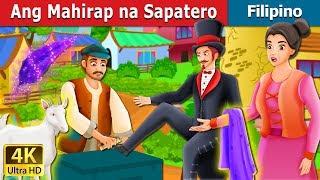 Ang Mahirap na Sapatero |  The Poor Cobbler And Magician Story in Filipino | Filipino Fairy Tales