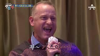 [아빠본색 선공개] 삼둥이 아빠, 한국 아재 브라이언의 하루 / 채널A 아빠본색 85