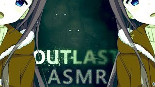 [LIVE] 【ASMR】Outlastをバイノーラル実況せよ!【ホラー】/ファミリー向け