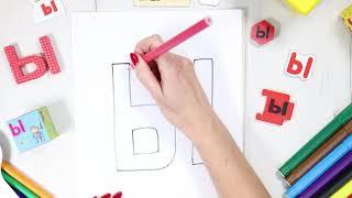 Буква Ы [ы]. Учим буквы русского алфавита. #Азбука с Тётушкой Азбуковной