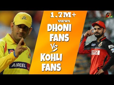 Dhoni Fans Vs Kohli Fans | Funny Fight...