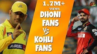 Dhoni Fans Vs Kohli Fans | Funny Fight Between Dhoni Fans \u0026 Kohli Fans | Sillaakki Dumma | MSD Vs VK