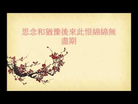 劉若英 Rene - 蝴蝶 (歌詞)