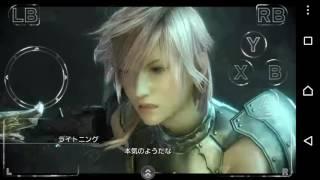 Tutorial - Como baixar Final Fantasy XIII-2 Android -Xperia Z2