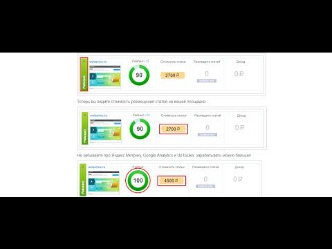 Видео Заработок на подписках в интернете