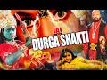 Maa Parvati - Full Length Devotional Movie