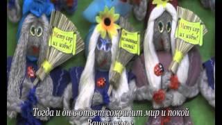 """Сувениры от Суворовой Татьяны г.Ухта. """"Баба Яга""""."""