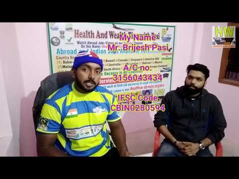 Must Watch this Normal CV Selection Interview For Abroad And Gulf Jobs Seekers, By Azamgarh Office