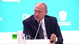 Пресс-конференция Путина на форуме «Российская энергетическая неделя» — LIVE