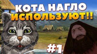 The Cat! Porfirio's Adventure: КОТ В ЧЕРНОБЫЛЬСКОЙ ДЕРЕВНЕ