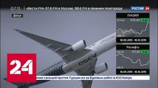 Смотреть видео США вводят пошлины на европейские товары - Россия 24 онлайн