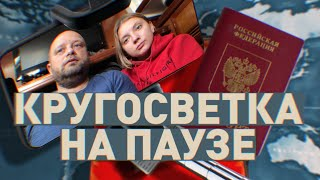 Кругосветка на паузе как россияне пережидают коронавирус на яхте у побережья Испании