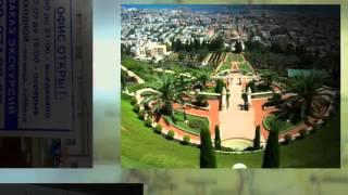 официальное трудоустройство туристов израиле работа Чернигов, BrilLion-Club 3515(, 2014-08-12T07:14:50.000Z)