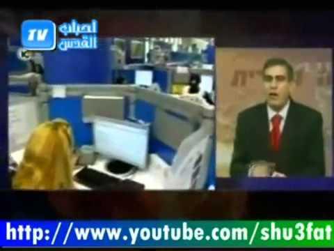 اختراق مواقع اسرائيلية حكومية Hacking Israel by Saudi Hacker -2013