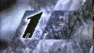 Заставка канала 1 ОРТ