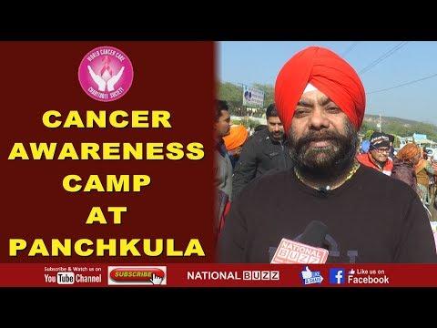CANCER AWARENESS CAMP II PANCHKULA II WORLD CANCER CARE CHARITABLE  SOCIETY