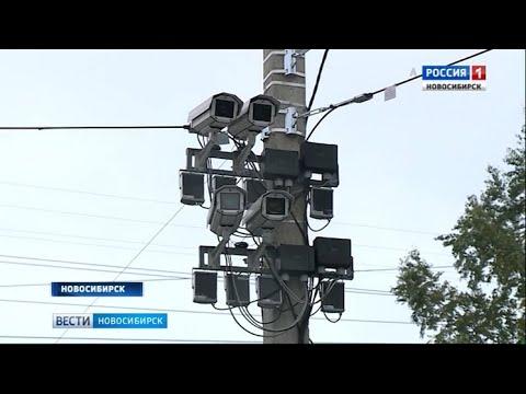 В Новосибирске на перекрестке улиц Есенина и Богаткова установили 16 камер