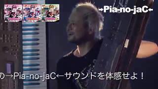 【ダイジェスト】JAPANESQUE初回限定盤収録「EAT A 野音3」トレーラー 1/23Release!!