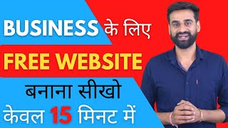 How To Create A Free Website Complete Guide Tutorial || Hindi