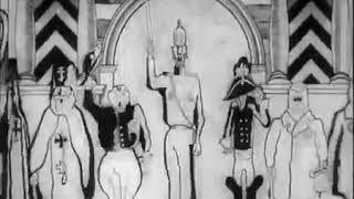 Органчик, Советские довоенные мультфильмы, 1933