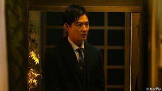 本庄(工藤阿須加)と婚約した日向(井上真央)は、両家の顔合わせに間...