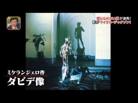 Diet Wiegman on Japanese television