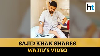 'Didn't leave music': Sajid Khan shares late brother Wajid Khan's video