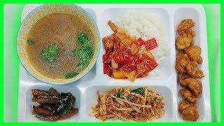 ⭐ШКОЛЬНЫЙ ОБЕД в КИТАЕ💙 Чем кормят детей в Китайской школе🌴