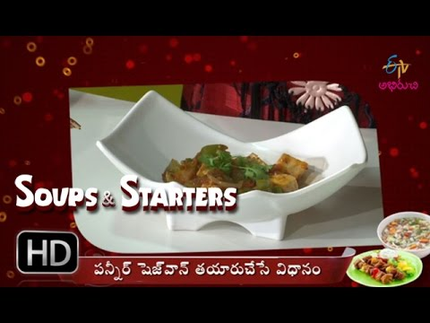Paneer shezwan Soups & Starters  22nd March    Episode  ETV Abhiruchi