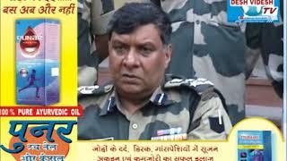 Desh VIdesh Tv - BSF Recovered Heroine & Chinse Pistol Momanpur Post | Gurdaspur News