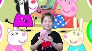 Свинка ПЕППА. Мультик песенка видео для детей / Peppa pig animated song for kids. Наше всё!