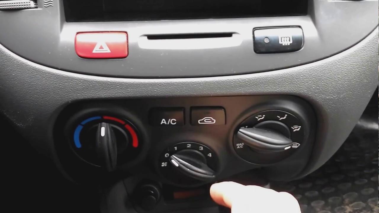 как отключить автозапуск кондиционера киа рио