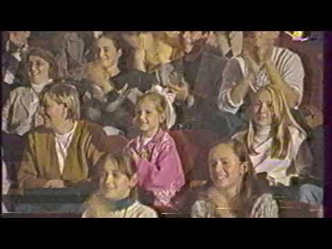 Утренняя звезда. Конкурс танца 1999-2000 гг.