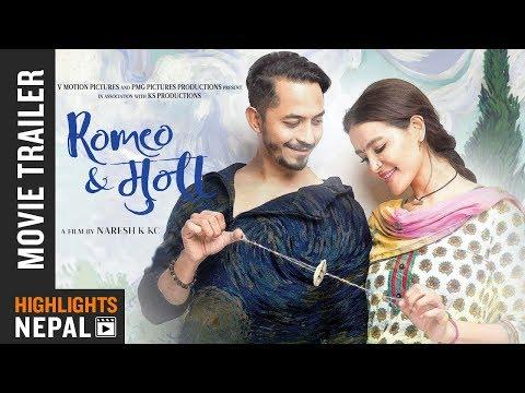 ROMEO & मुना    New Nepali Movie Trailer 2018   Vinay Shrestha   Shristi Shrestha   Shrawan 11