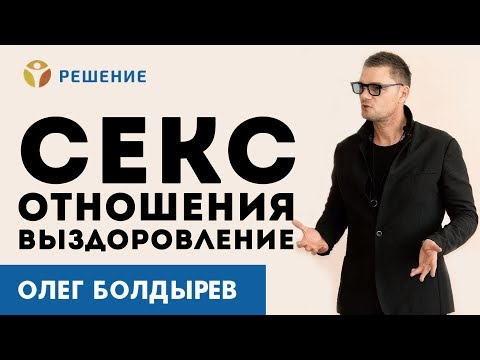 сайты иркутска для секс знакомств