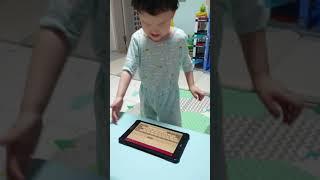 스마트폰으로 공부하는 수호:)