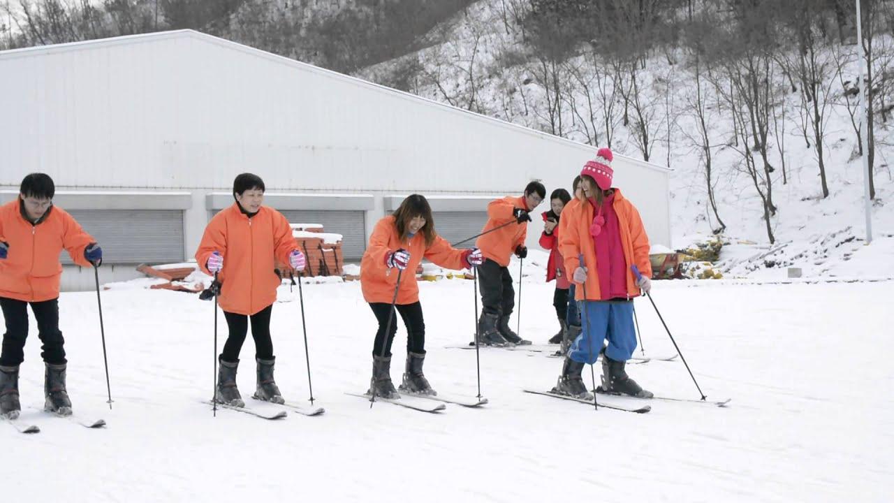 韓國滑雪 團友們都很有才唷! - YouTube