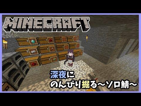 【Minecraft】喋りながら堀り、掘りながら喋る【戌亥とこ/にじさんじ】