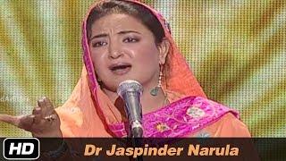 Dr Jaspinder Narula - Kali Koyal Tu Kit Gun Kali - Shabad Gurbani  | Taal : Keherwa